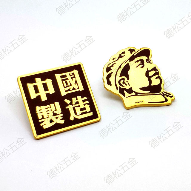 Supplier in China Antique Bronze Garment Hardware Accessories Sewing Metal Labels Logo Custom